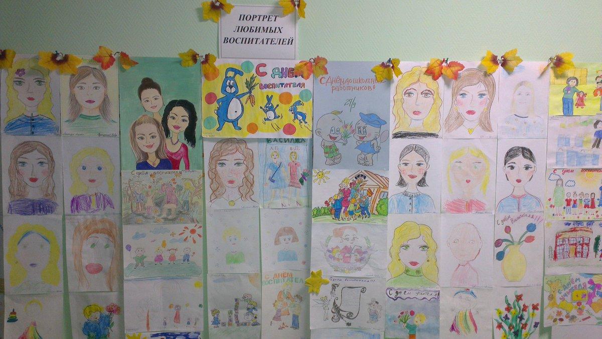 кликом растяжке рисунок мой любимый воспитатель русская народная сказка
