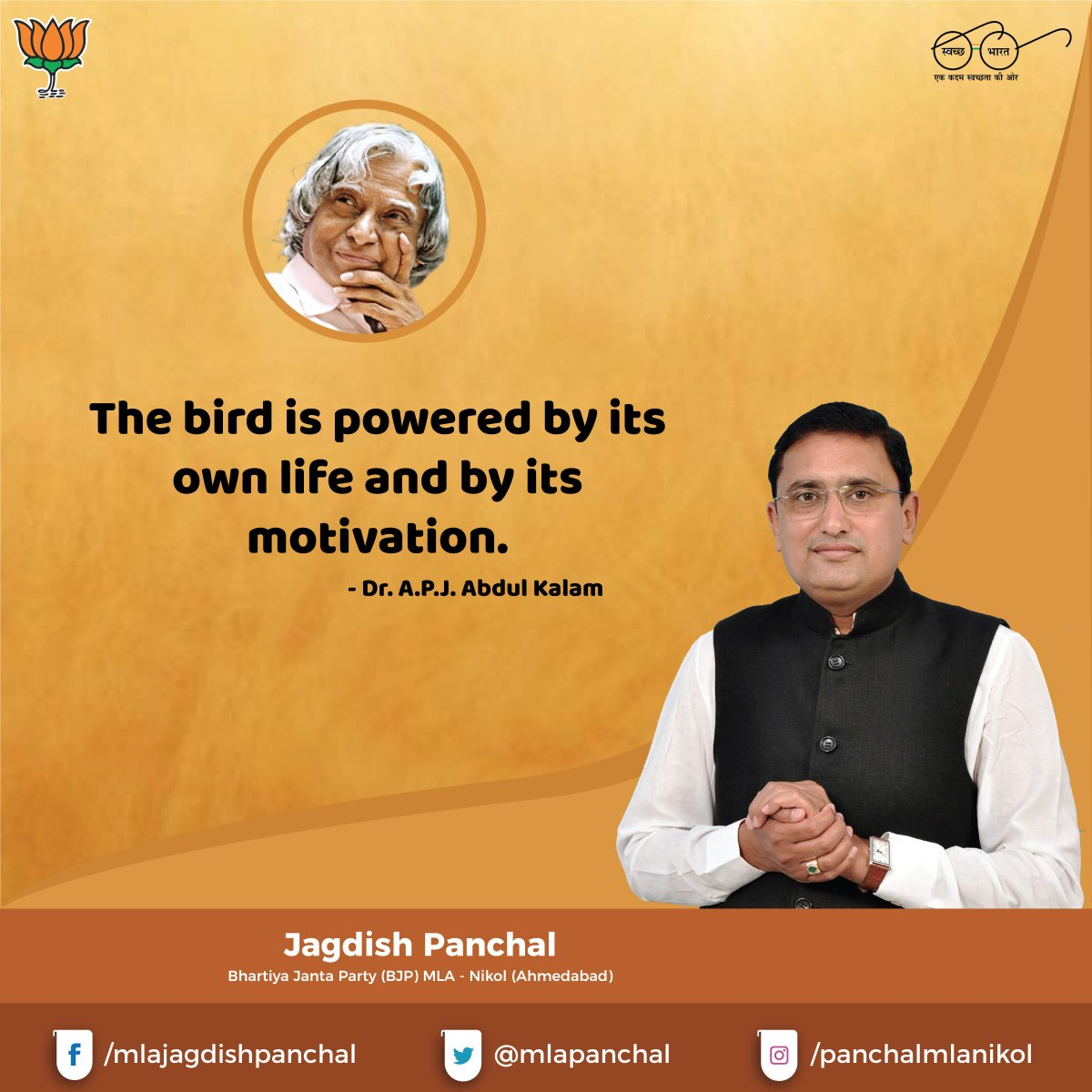 The Bird is powered by its own life and by its Motivation.-Dr. A.P.J. Abdul @KalamCenter #jagdish_panchal #bjp #mla #nikol #odhav #ahmedabad<br>http://pic.twitter.com/ipjBzU3rgq