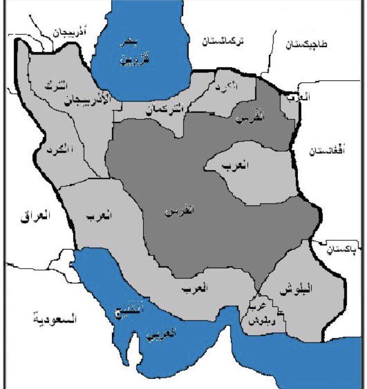 حدود الدولة الساسانية (باللون الوردي) قبل الفتوحات الاسلامية
