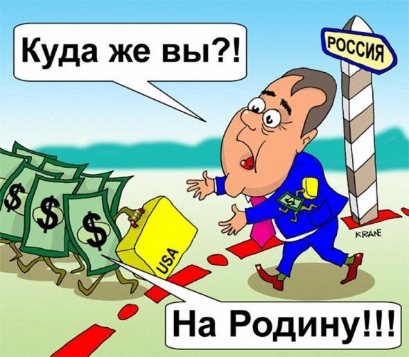 """Если РФ захочет """"окопаться"""" и создать еще одну Абхазию на Донбассе, то ей это будет дорого стоить, - Волкер - Цензор.НЕТ 9188"""