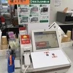 人手不足もここまで来たかw普通のレジを急造でセルフレジにするコンビニ!