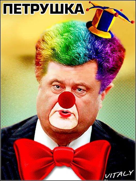 Экс-министр экономики Абромавичус проиграл апелляцию: суд обязал его опровергнуть заявление в адрес Кононенко - Цензор.НЕТ 8209