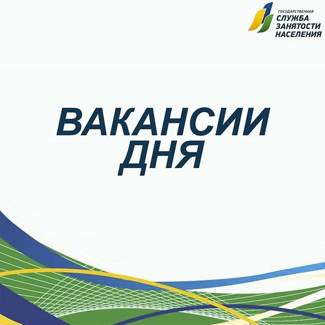 Стройиндустрия 21 век украина опцион