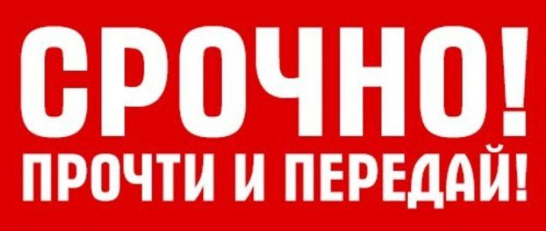 Постановлением правительства российской федерации от 26082013 733