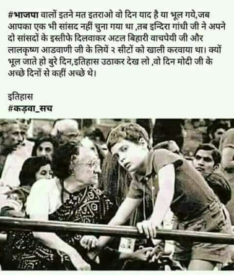 Plz see this all #bhakts ...Get some #History  info<br>http://pic.twitter.com/Vk1VE1Jq5N
