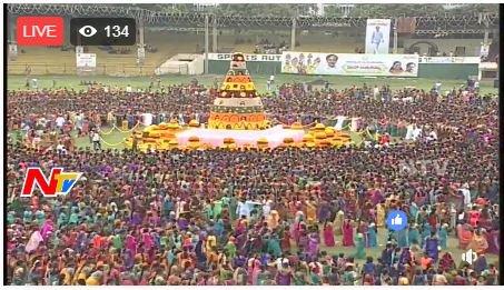 #MahaBathukamma Celebrations Live From #LBStadium, #Hyderabad. Watch Live ►  https:// goo.gl/ndkXce  &nbsp;    #NTVTelugu #Telangana <br>http://pic.twitter.com/B9zVaeTvLn