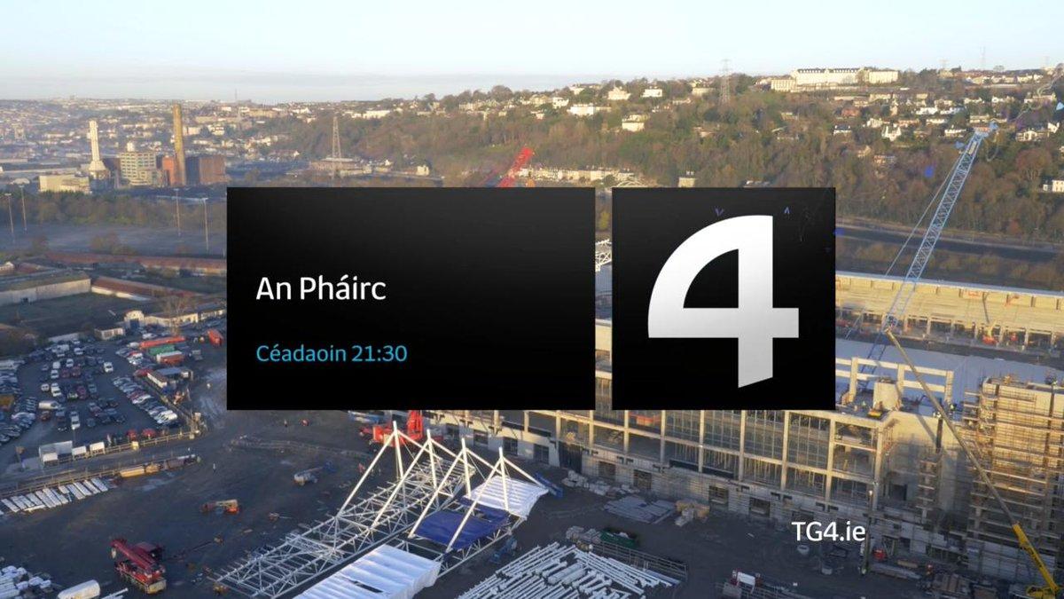 An Pháirc - Céadaoin 27/9/17 @ 21.30 - #TG4 #GAA https://t.co/IzOKNf4yIV