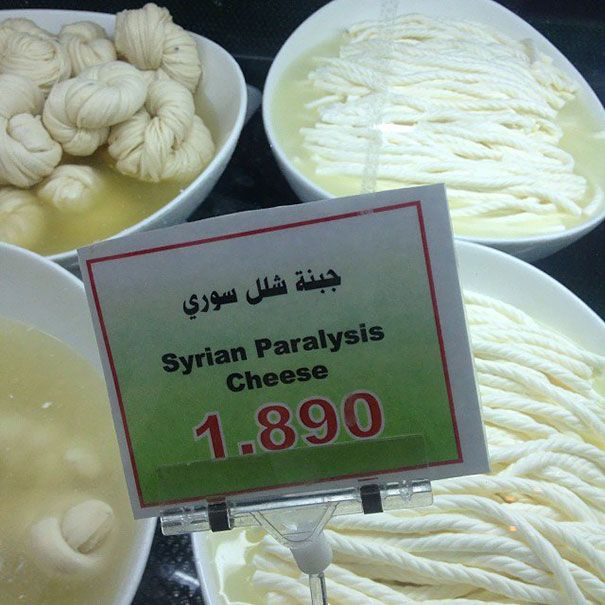 This cheese probably shouldn&#39;t be eaten.   #Translation #Fail <br>http://pic.twitter.com/7iWxx6HrD0