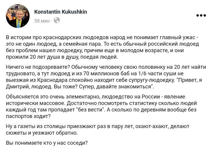 Оккупанты довели Графскую пристань в Севастополе до плачевного состояния - Цензор.НЕТ 2999