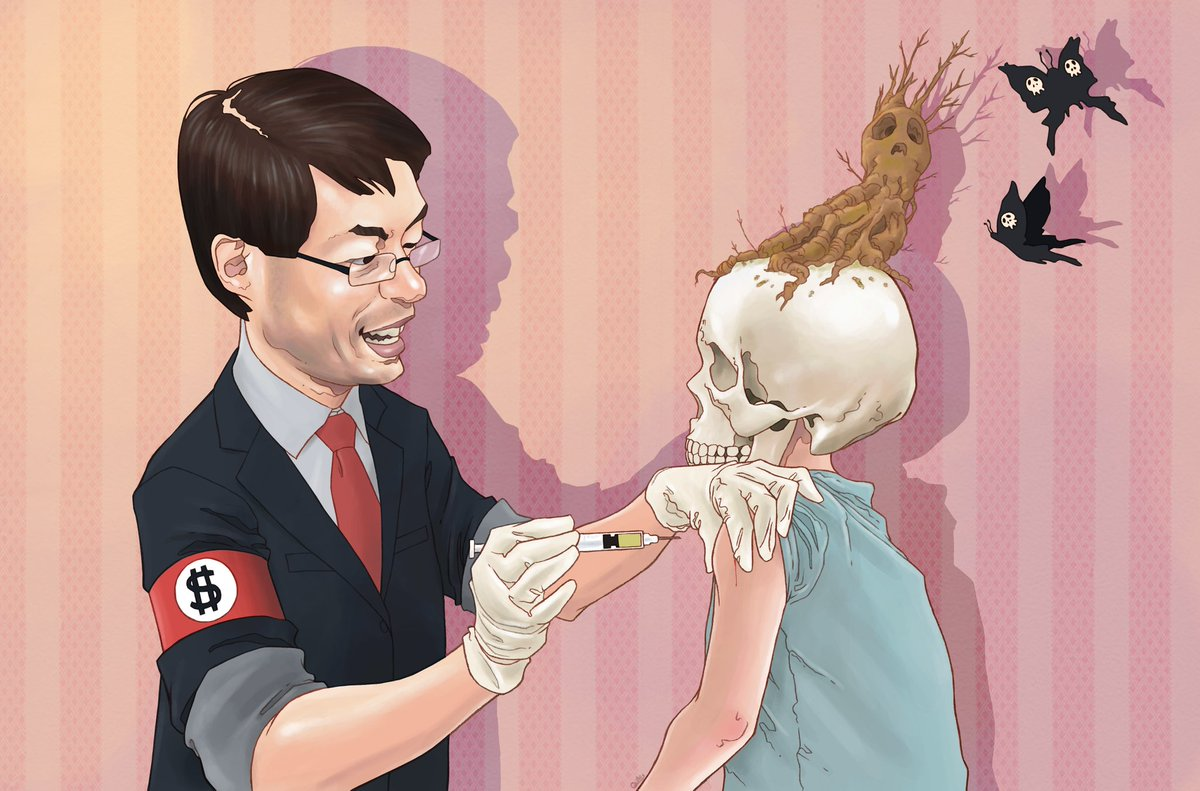 """Luis Quiles on Twitter: """"Dr. Pain. About the senator in ..."""