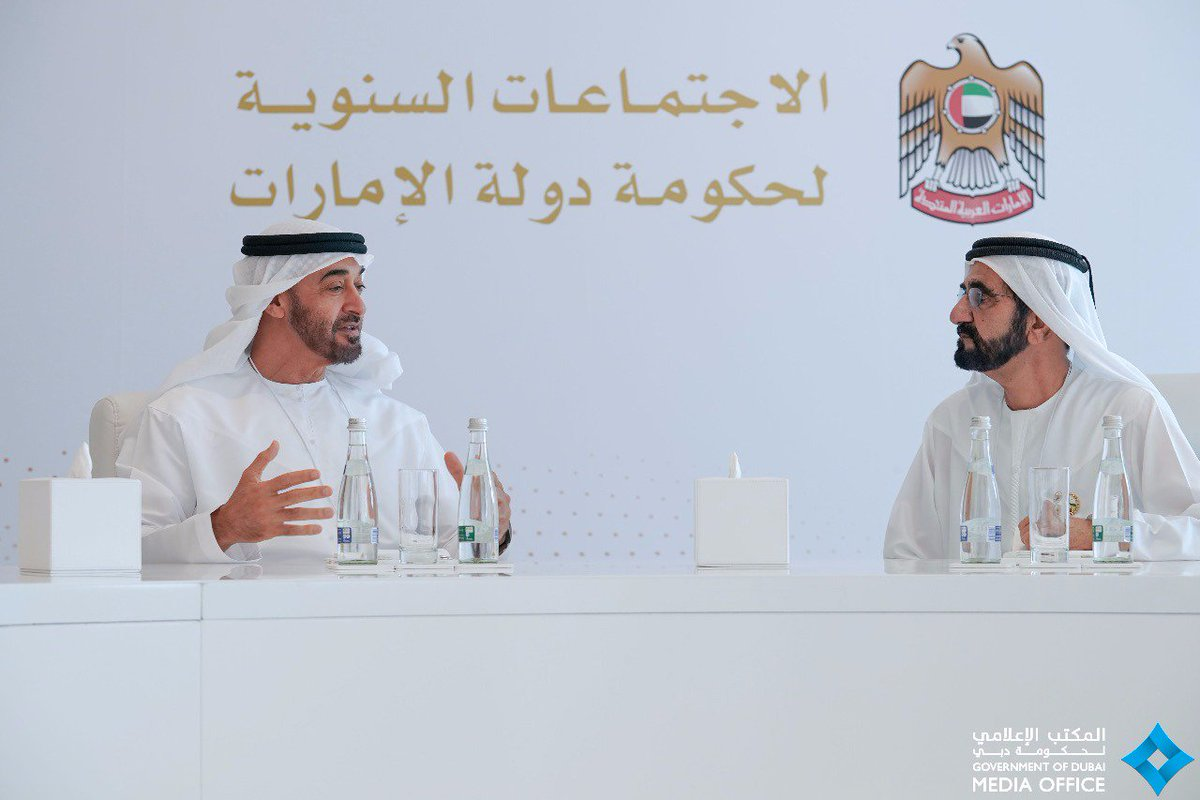 .@HHShkMohd &amp; @MohamedBinZayed chair a meeting attended by #UAE Crown Princes to enhance cooperation between federal &amp; local governments <br>http://pic.twitter.com/FTlrd3hF0Q