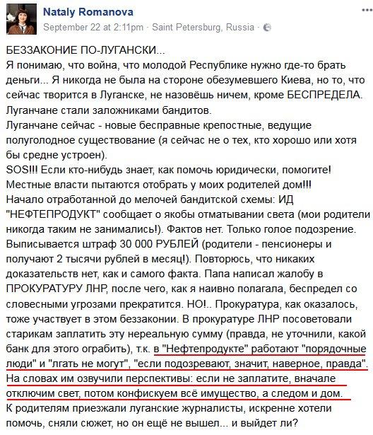 Украина должна принять новый закон о самоуправлении на Донбассе, - Грызлов - Цензор.НЕТ 3352