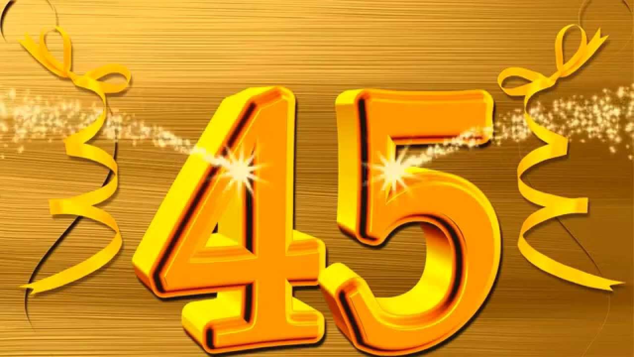 Анимация 45 лет юбилей