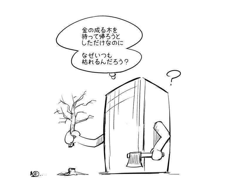 乙都さきの fanza