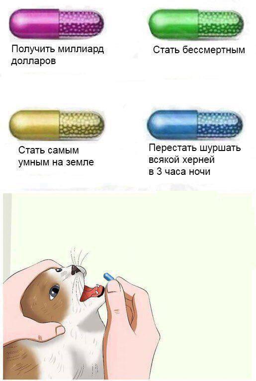Где купить таблетки клоназепам