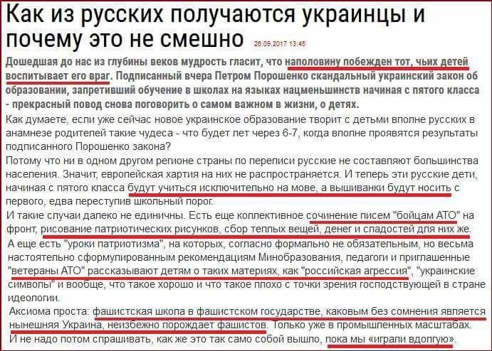 Украине нужно обратиться в Совет Европы по поводу закона об образовании, - Могерини - Цензор.НЕТ 1505