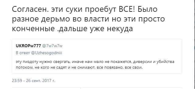 Обнародованы видео с места взрывов в Калиновке - Цензор.НЕТ 5815