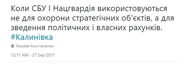 Обнародованы видео с места взрывов в Калиновке - Цензор.НЕТ 1777