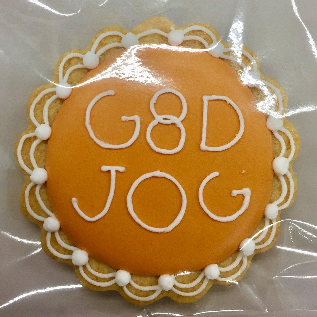 GOOD JOGのクッキーを手に入れたつぼ〜🙌🍀  #広島FM #今日のおやつ https://t.co/CHxNdaqR8N