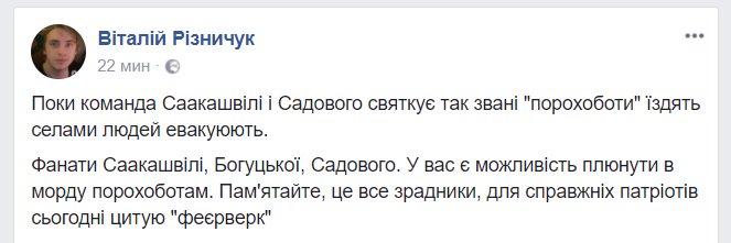 Суд выпустил Лавриновича из СИЗО - Цензор.НЕТ 2930