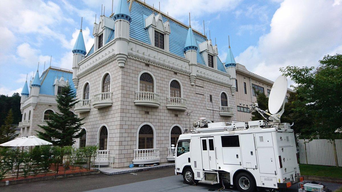 castlefamily1