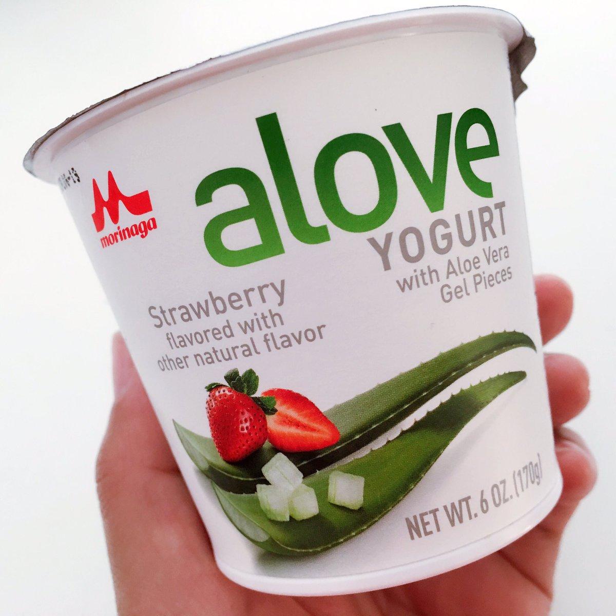 aloveyogurt on Twitter: \