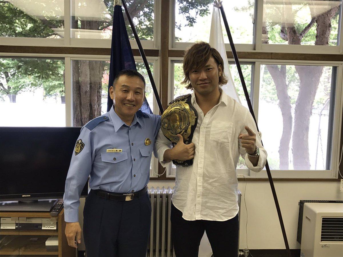 北海道 警察 学校