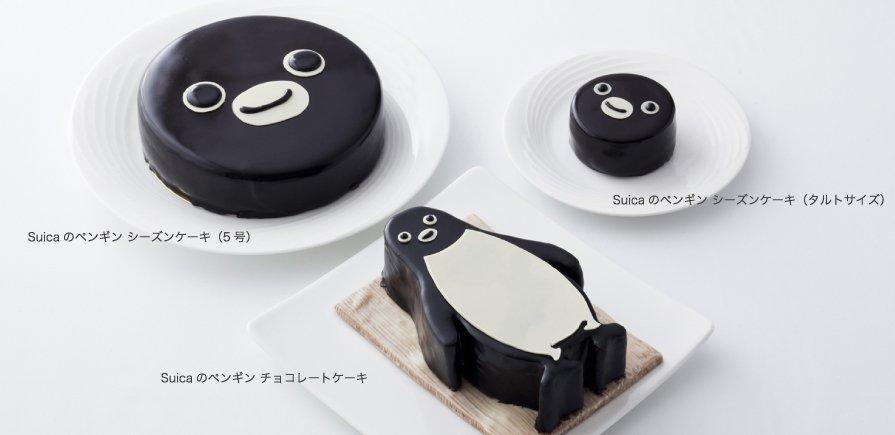 よくSuicaペンギンの限定お菓子とか回ってくるけど、池袋のホテルメトロポリタンのベーカリーに常設でSuicaペンギンのケーキがあるの案外知られてない気がする。  metropolitan.jp/restaurant_lis…