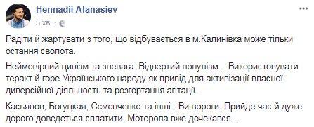 Нацгвардия патрулирует эвакуированную Калиновку для предотвращения мародерства, - пресс-служба - Цензор.НЕТ 3320