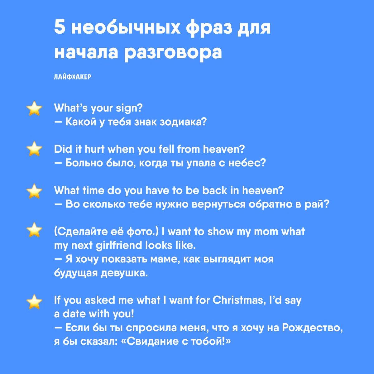 вопросы на английском языке при знакомстве