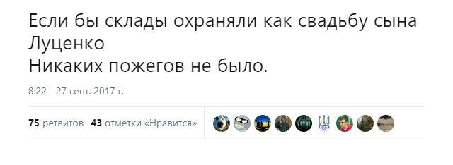 """Гройсман о взрывах в Калиновке: """"Ситуация контролируется. Максимально быстро мы сделаем все, чтобы восстановить нормальную жизнь"""" - Цензор.НЕТ 3593"""