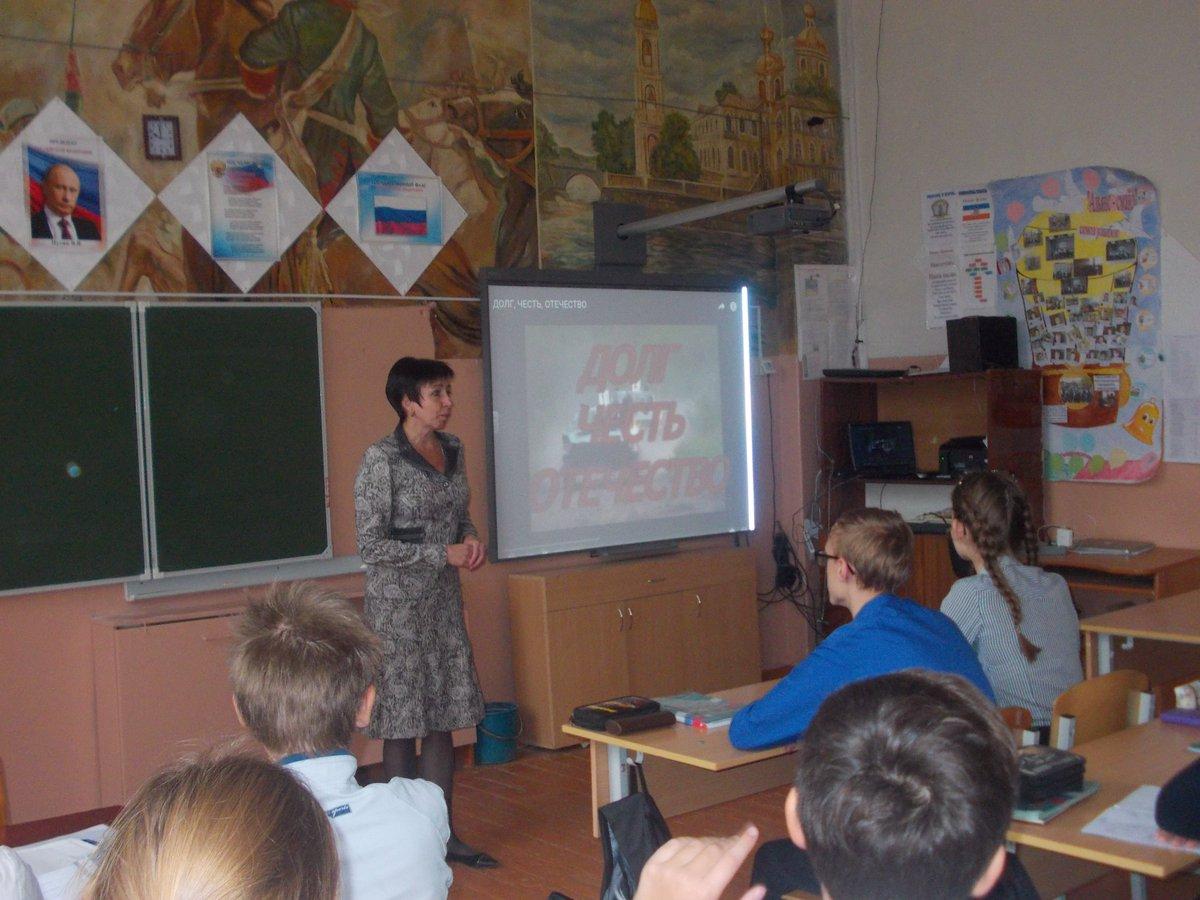 Сентября в школе
