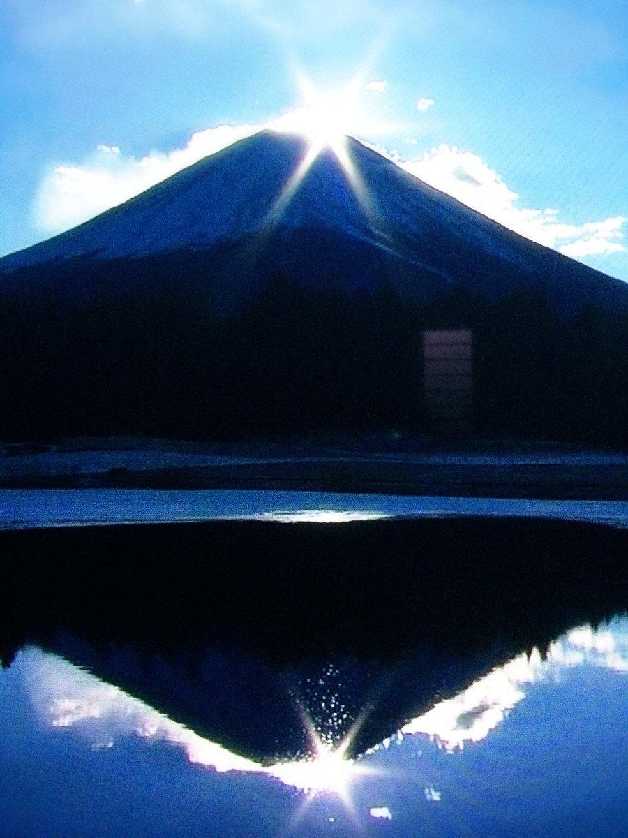 ট ইট র タカテロ 富士山の画像をスマホの待ち受けにしました 開運につながるらしいです 富士山 日本 静岡 開運 待ち受け画像