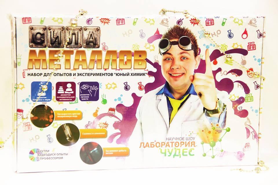 Маленький гений удивительная природа электронная игратьигровая книга