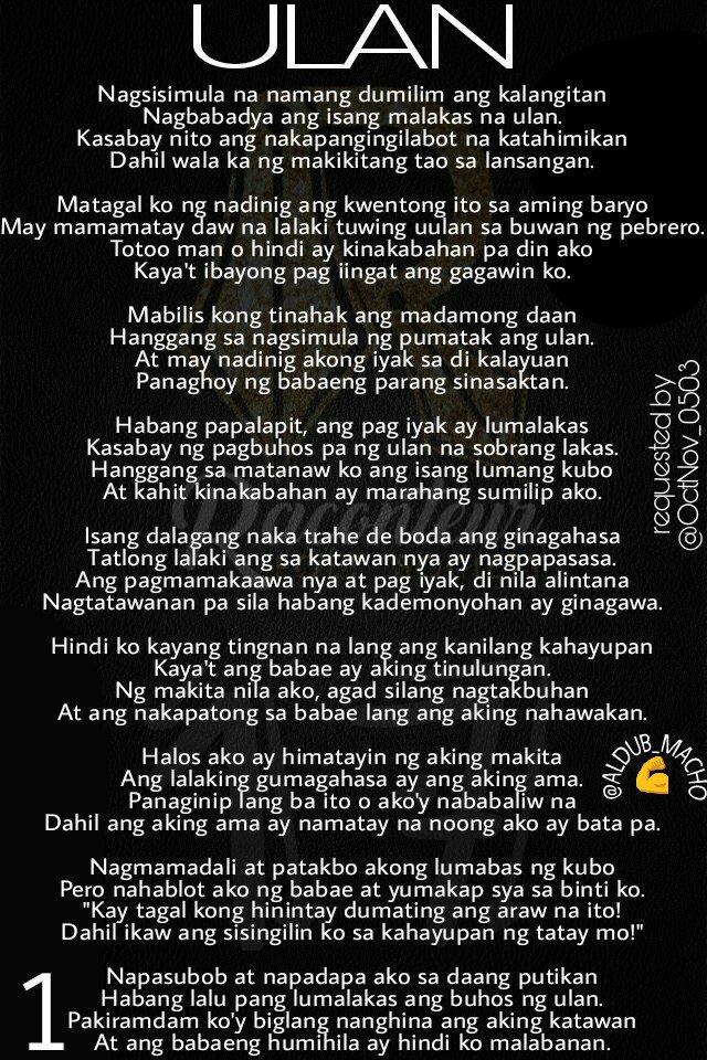 ano ang ibig sabihin ng lakas ng dating mo radioaktivní seznamovací metody