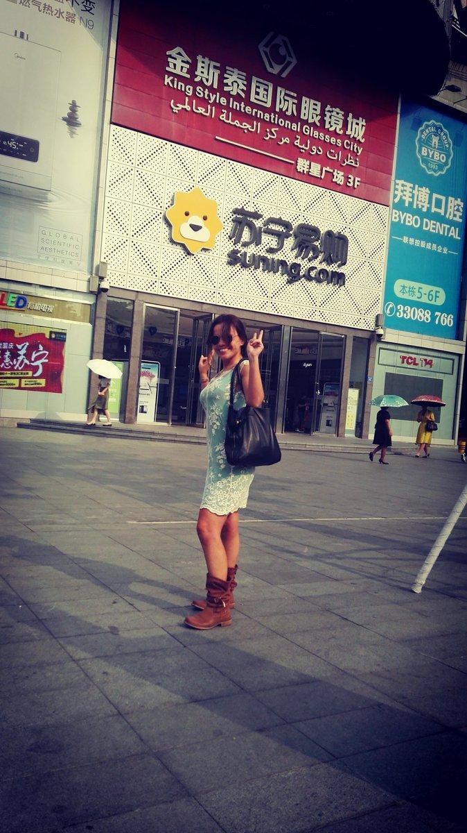 site de rencontre shenzhen