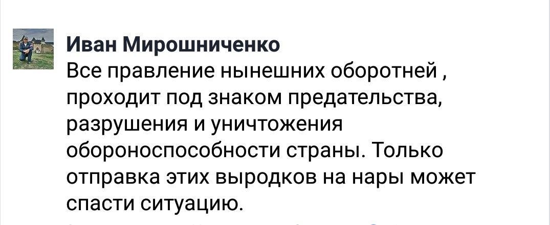 Одиночные взрывы в Калиновке продолжаются, но не угрожают населению: военные уже возвращаются в часть, - Генштаб ВСУ - Цензор.НЕТ 748