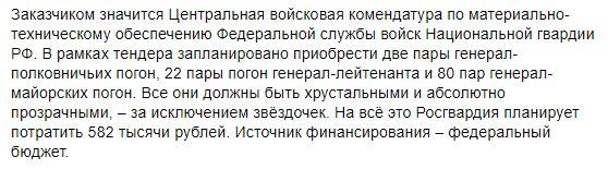 Два пожарных самолета ГСЧС привлекаются к тушению пожара на складе в Калиновке, - Чечеткин - Цензор.НЕТ 1702