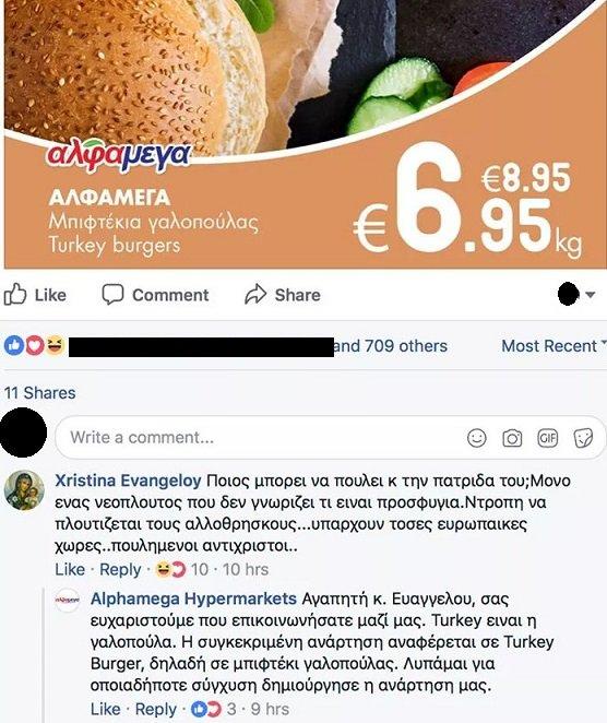 Image result for alpha mega turkey comment