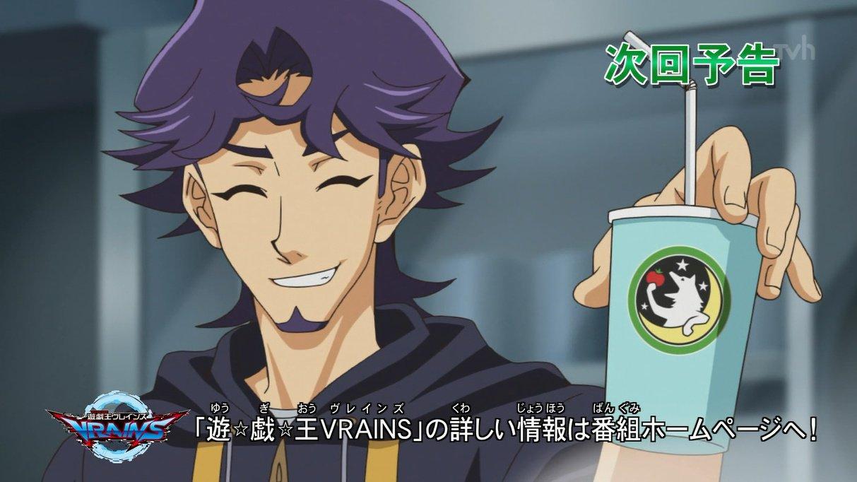 草薙さんすき #VRAINS https://t.co/dXZdvqB7lP