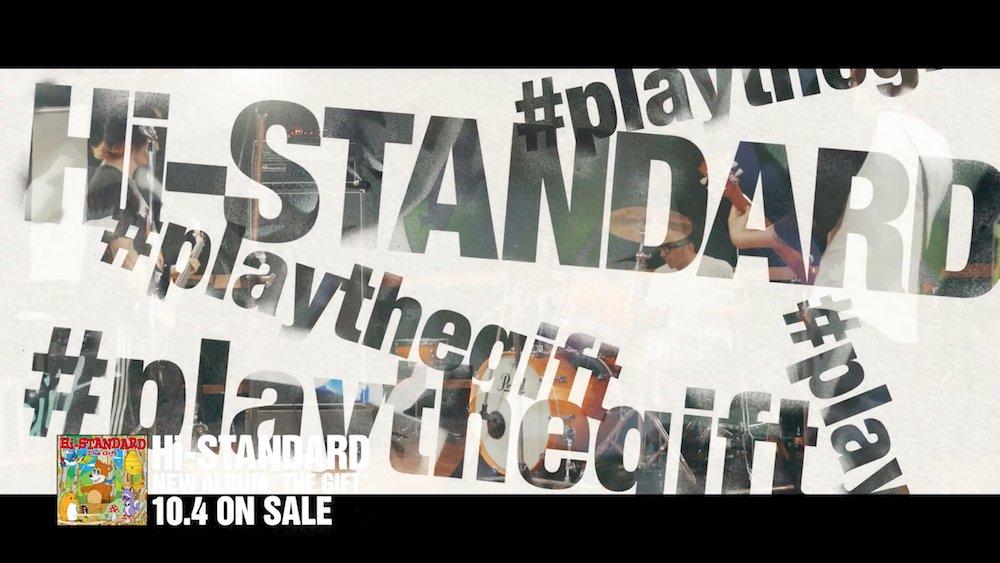 Hi-STANDARD「The Gift」楽曲公開!  https://t.co/LtXgvww2zC  https://t.co/szffCvW4c5   #playthegift #ハイスタ #10月4日発売 https://t.co/vel6mc6BO7
