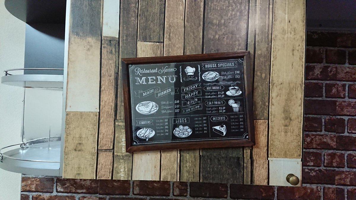 test ツイッターメディア - アパートキッチンのリメイク中… カフェ風にしたく、とりあえずメニューを…  #セリア #ウッドフレームシンプルA4 #木部工作用水性ニス #金巻工作用ハケ #メニューはネット引用 https://t.co/FjixVdDyBA