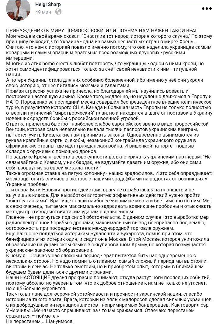 Химическая, экологическая и радиационная обстановка в Винницкой области - в норме, - ГСЧС - Цензор.НЕТ 8948