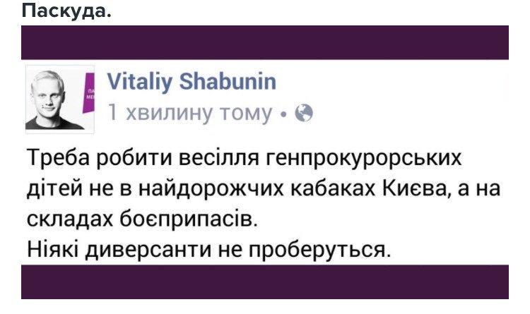 По состоянию на 20.00 на военном арсенале в Калиновке не зафиксировано ни одного случая детонации боеприпасов, - Минобороны - Цензор.НЕТ 755