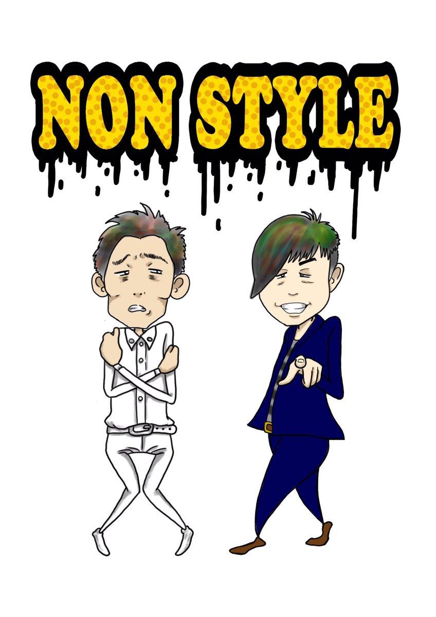 国沢一誠 On Twitter 間も無くnon Style さんのツアーの東京公演が