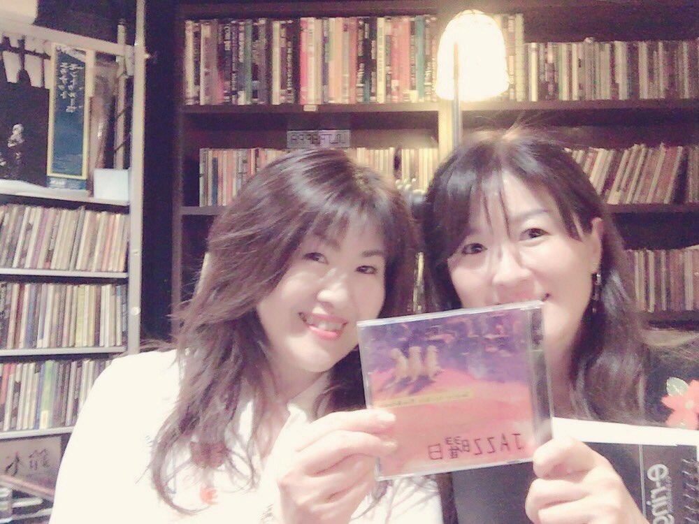 佐野瑛厘 Radio DJ on Twitter: ...