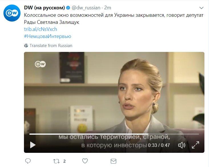 Ущерб в Калиновке на порядок меньше, чем в Балаклее, - журналист - Цензор.НЕТ 2450