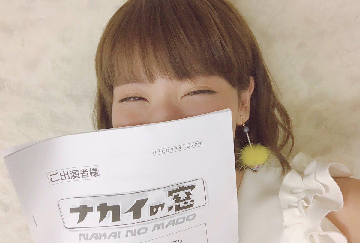 日本テレビ 「ナカイの窓」 すっっっごい緊張してたー私。笑 夜に起きて観てくださってた皆様 ありがとうございました✨  #ナカイの窓