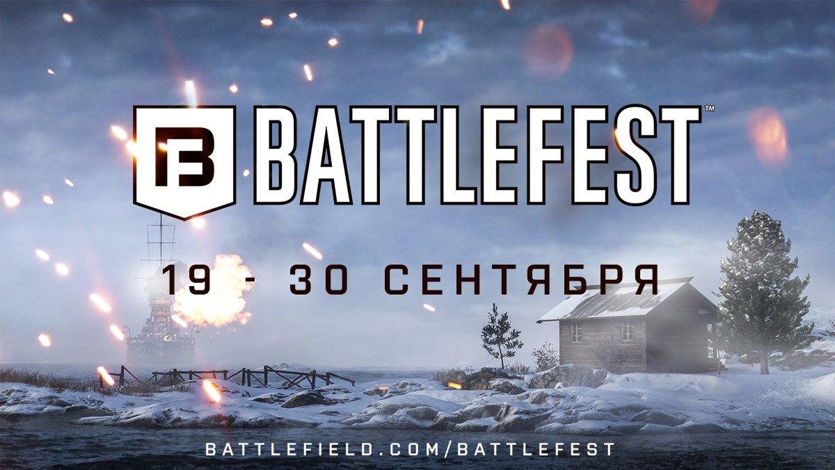 Battlefield 1 во имя царя скачать