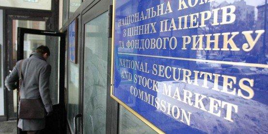 Формы собственности в россии реферат